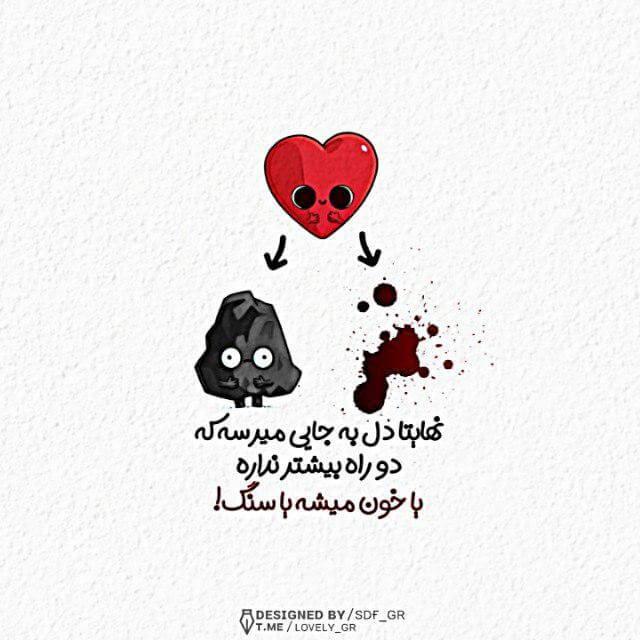 عکس پروفایل جدید (عاشقانه - دونفره -ست - غمگین - تیکه - عکس نوشته ...