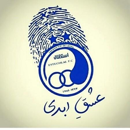 عکس پروفایل استقلال قهرمان