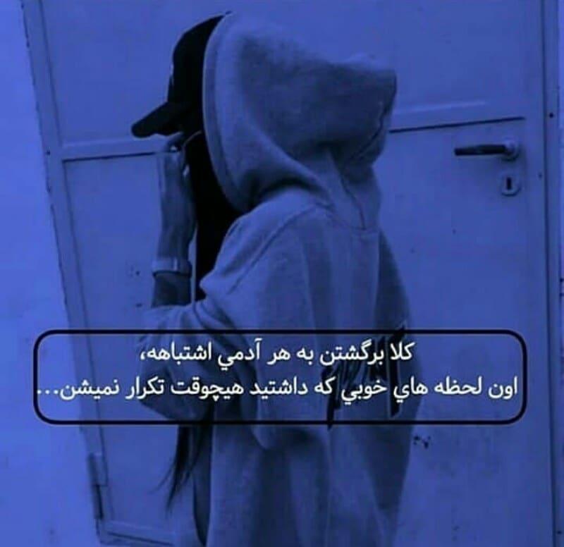 عکس پروفایل غمگین دخترونه